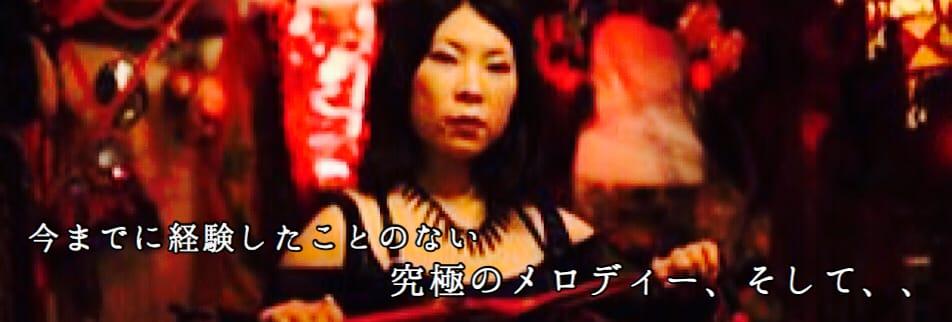 ゴシック・エレクトロシンガーソングライターMeg Lomane(メグロマーネ)オフィシャルサイト
